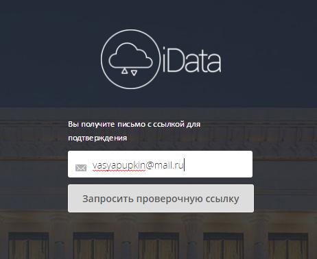 http://icraft.uz/img/idata/email.png