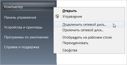 http://icraft.uz/img/idata/netdisk.png