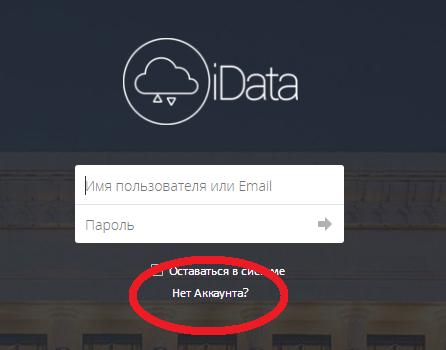 http://icraft.uz/img/idata/register.png