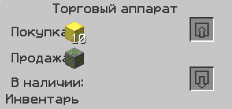 http://icraft.uz/img/skyblock/uranium.png