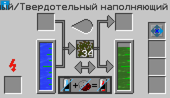 http://icraft.uz/img/tutorial_bioreactor/2.png