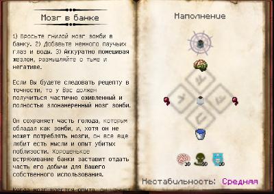 http://icraft.uz/img/tutorial_ichor/brain.png