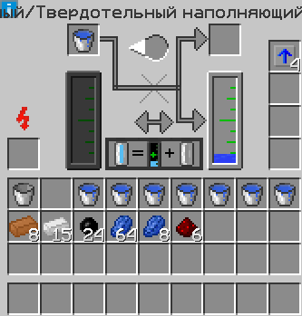 http://icraft.uz/img/tutorial_speed_upgrade/1.png